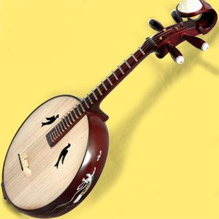 Brand New Carved Zhongruan Instrument Chinese Lute Guitar W/ Accessories