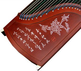 Professional Carved Rosewood Guzheng Instrument Chinese Zither Koto Gu Zheng