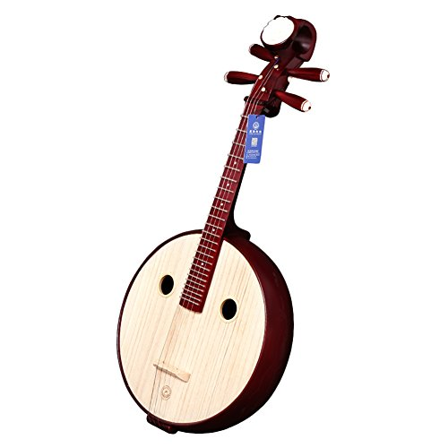 XingHai Chinese Lute Traditional National Stringed Instrument ZhongRuan Suitable for Beginner and Professional Normal Version