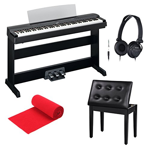Yamaha P255B 88-Key Graded Hammer Digital Piano Black with matching Yamaha L255B Piano Stand, the Yamaha LP255 3-Pedal Unit, Padded Piano Bench, Stereo On-Ear Headphones, and a Dust Cover
