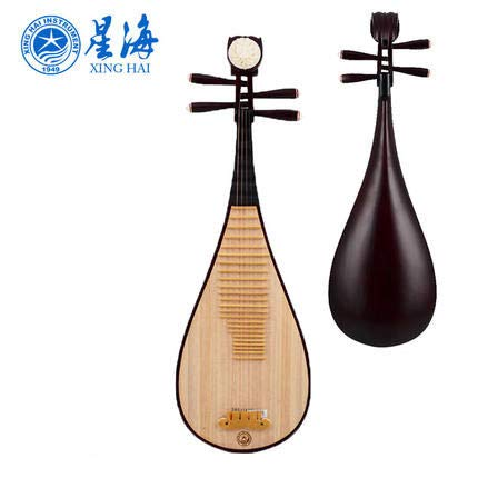 XingHai Model #8901 Hardwood Chinese Lute Traditional National Stringed Instrument Peony Head Carving PiPa for Children